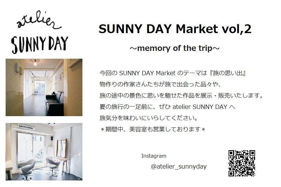 SUNNY DAY Market vol,2